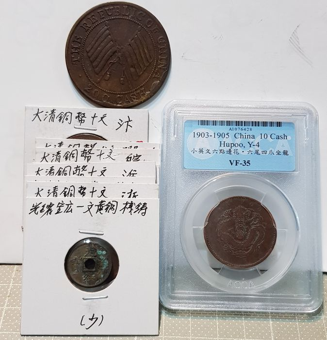 中國 - Lot of various cash coins (10 pieces), 1900-1912 - copper