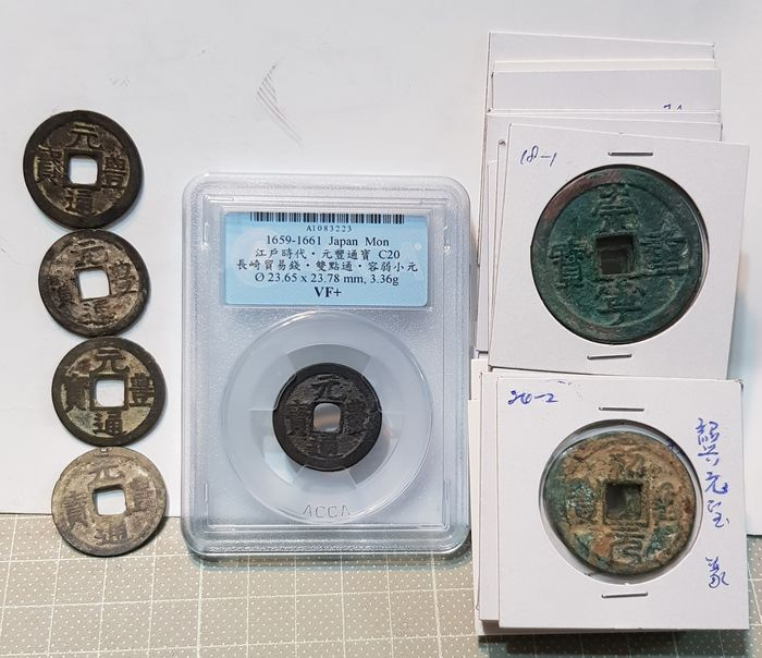 China, Japão - Lot comprising 25coins - incl. Song dynasty (AD 995-1106) - Bronze