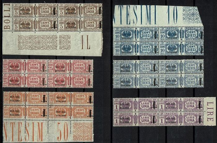 Italy 1944 - RSI - postal parcels in block of 4 with overprint - Sassone N. 36, 37,  38, 39, 40, 42
