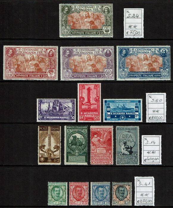 Italy Kingdom 1923/1930 - Lot composed of complete sets ** MNH S. 14, S. 24, S. 41, S.60