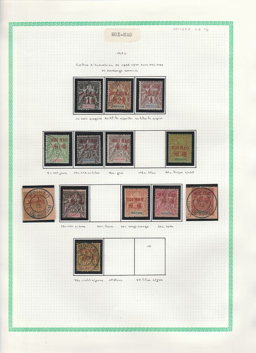 """Fransk koloni 1901/1919 - Collection from Hoi Hao before independence, type """"Indochina with overprint"""" - Yvert Entre n°1 et 81"""