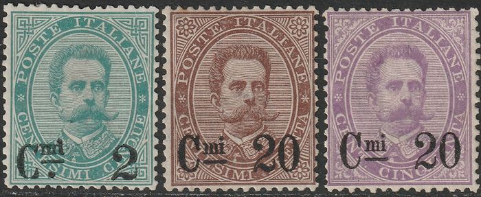 Italy Kingdom 1890/1891 - Umberto I, set of 3 values overprinted complete - Sassone N. S.7