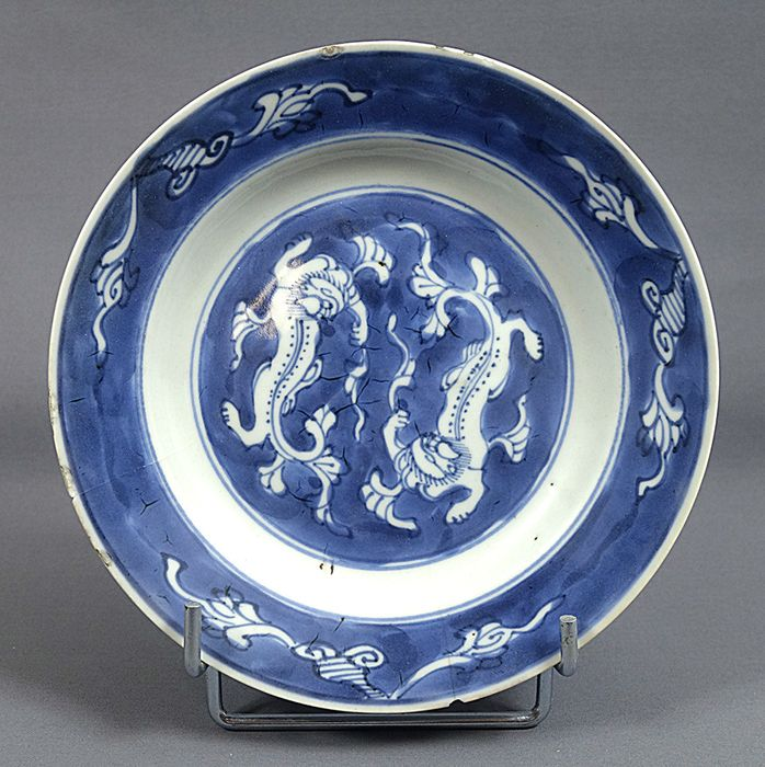 Vat - Blauw en wit - Porselein - Dragons - China - Kangxi (1662-1722)