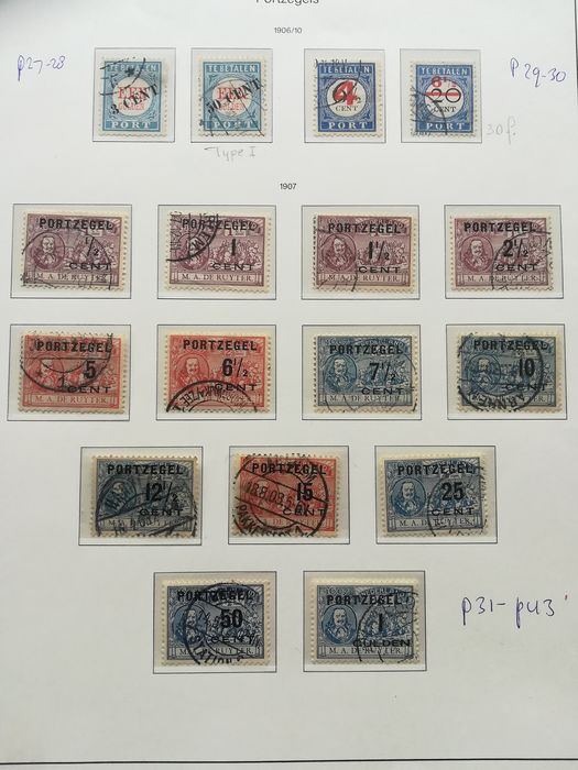 Netherlands 1906/1958 - Collection of postage due stamps - NVPH P27/P106