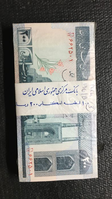 Iran - 100 x 200 Rial ND (1982-..) - Pick 136