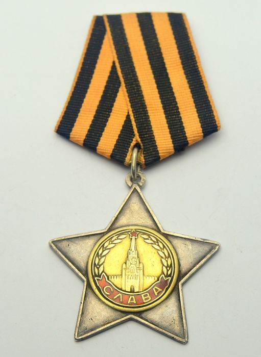 """Rusland - Militaire orde """"Glorie"""" 2e graad - Medaille"""