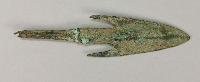 Ancient Greek Period Bronze Spear