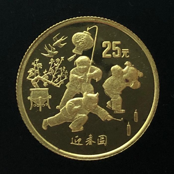 China - 25 Yuan 1997 - Spring Greeting (7.77g, Au.999) with COA - Ouro