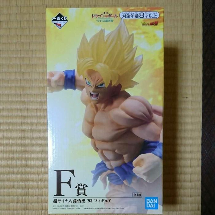 Banpresto - Figure  Dragon Ball  - 2000-present - Japan