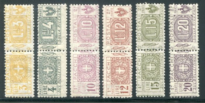 Italy Kingdom 1914/1922 - Postal parcels Savoy knot, set of 13 values - Sassone NN. 7/19