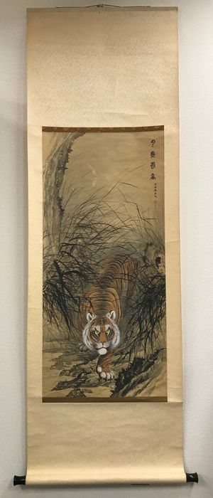 Hanging scroll - Silk and wood shaft - Lifelike fierce tiger - China - Late 20th century