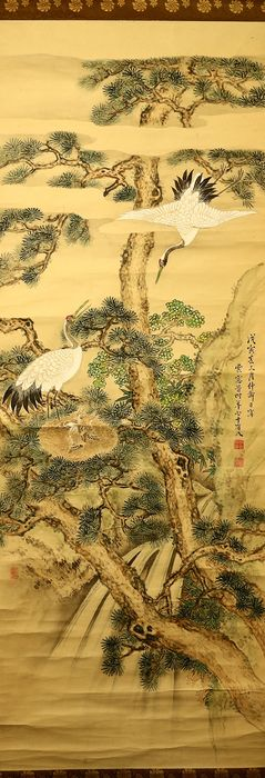 Bildrolle - Papier - Cranes and pine tree - With signature and seal 'Unso' 雲窓 - Japan - ca. 1878 (Meiji-Zeit)