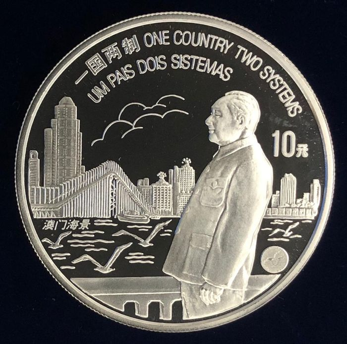 China - 10 Yuan - P.R. China 1997 - Return of Macau to China with COA - Silver