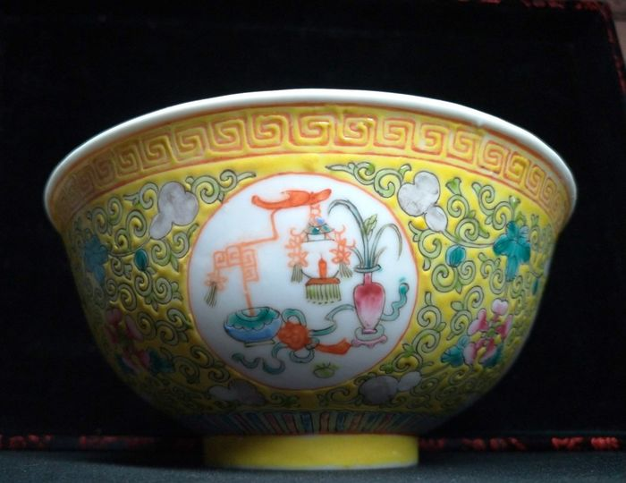 Bowl - Porcelain - China - Republic period (1912-1949)