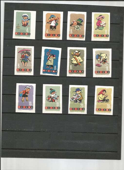 "China 1963 - ""Children"" full set imperforated - Michel 702/713 B"