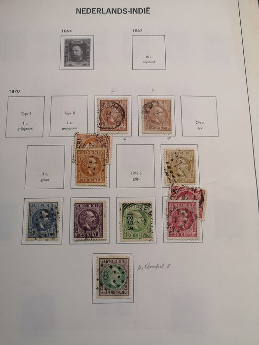 stamp albums - Stamps, Buy and Sell | Preloved