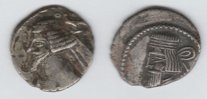 Impero partico - 2 AR Drachmes: Orodes II, 57 - 38 BC / Vologases III, 105 - 147 AD - Argento