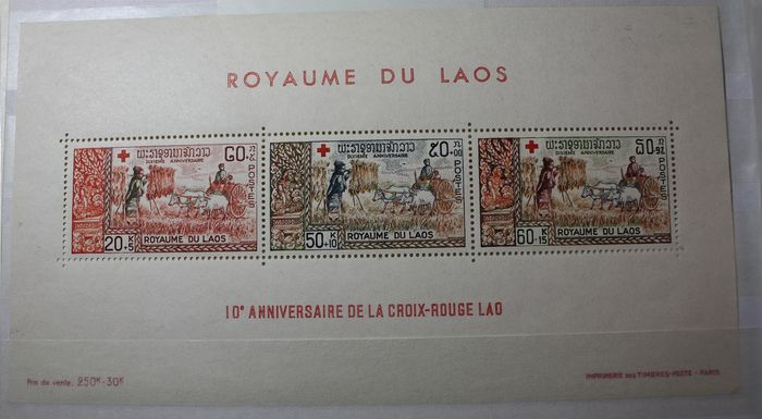 Laos 1951/1995 - Collection of old stamps