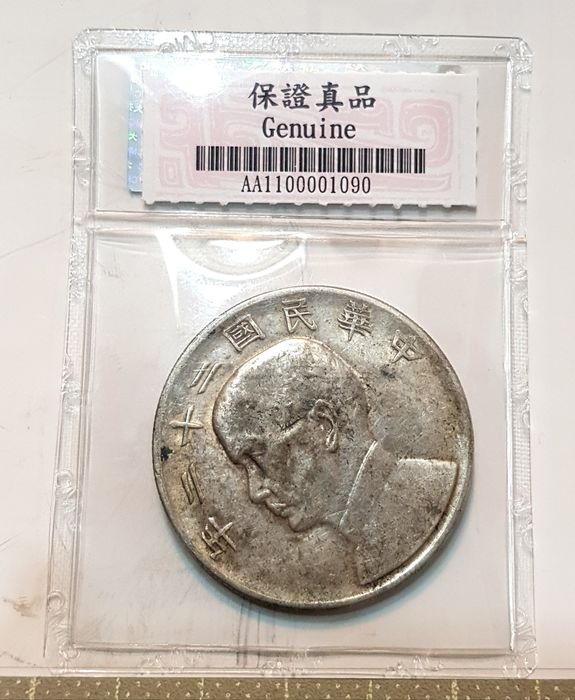Chine - 1 Dollar (Yuan) - Republic of China, Year 22 (1933)  - Argent