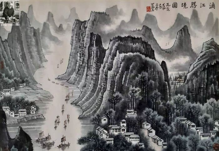 "Peinture à l'encre - Peinture à l'encre de Chine sur papier - 《李可染-漓江胜境图》""Lijiang River"" Attributed to Li Keran - Chine - Fin du XXe siècle"