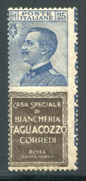 Italy Kingdom 1924/1925 - Advertising stamps Tagliacozzo 25 cents - Sassone N. 8
