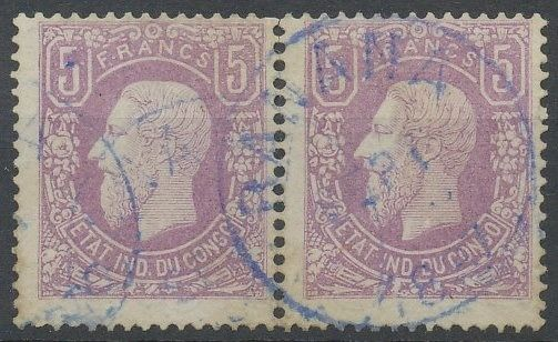 Congo Belga 1886 - Leopold II in profile looking at the left - 5 francs lilac in pair banana - Certificate BCSC - OBP / COB 5