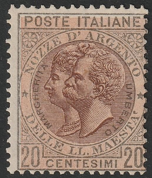 Royaume d'Italie 1893 - Silver Wedding 20 c. olive green and brown - Sassone N. 64B