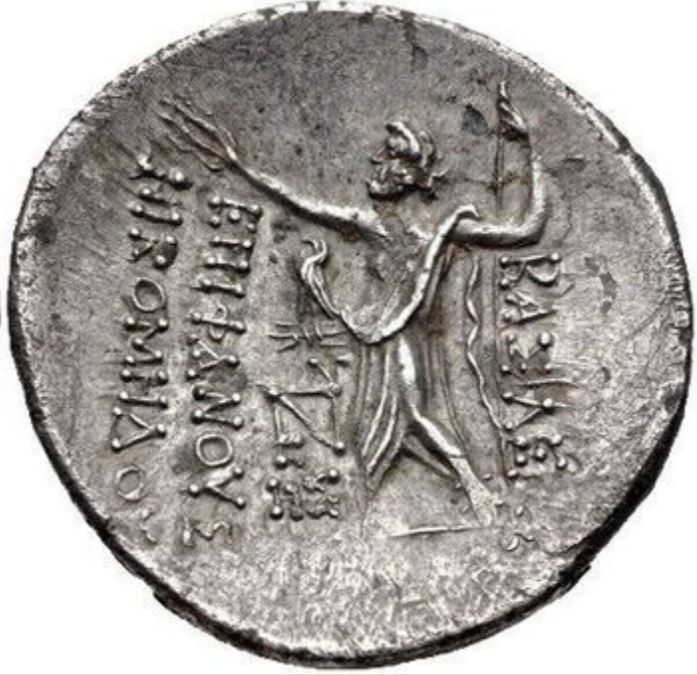 Greece (ancient) - Kings of Bithynia. AR Tetradrachm, Nikomedes II Epiphanes. 149-127 BC. Dated 208 BE (90/89 BC) - Silver