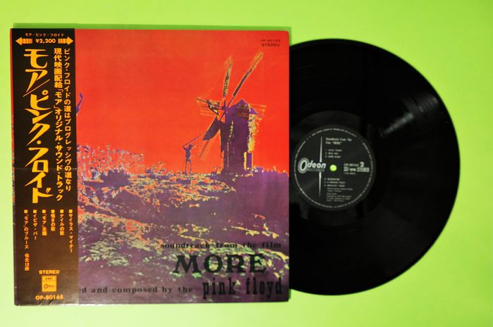 "Pink Floyd - Soundtrack From The Film ""More"" - Álbum LP - 1970/1970"