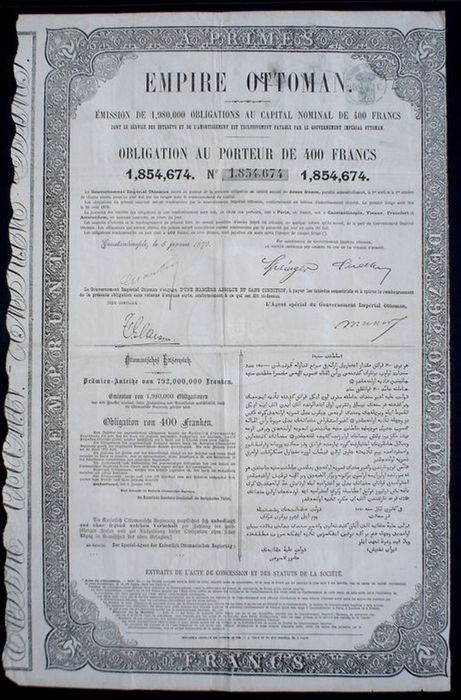 Empire Ottoman Obligation of 400 Francs Constantinople 1870 - Papier