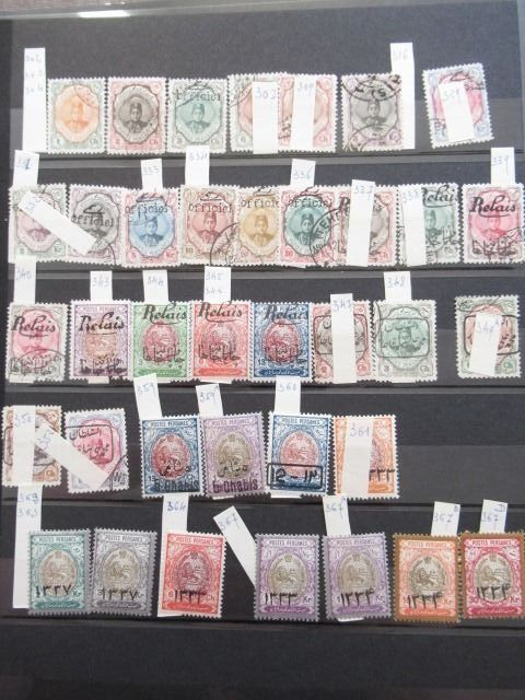 Iran - Collection of stamps