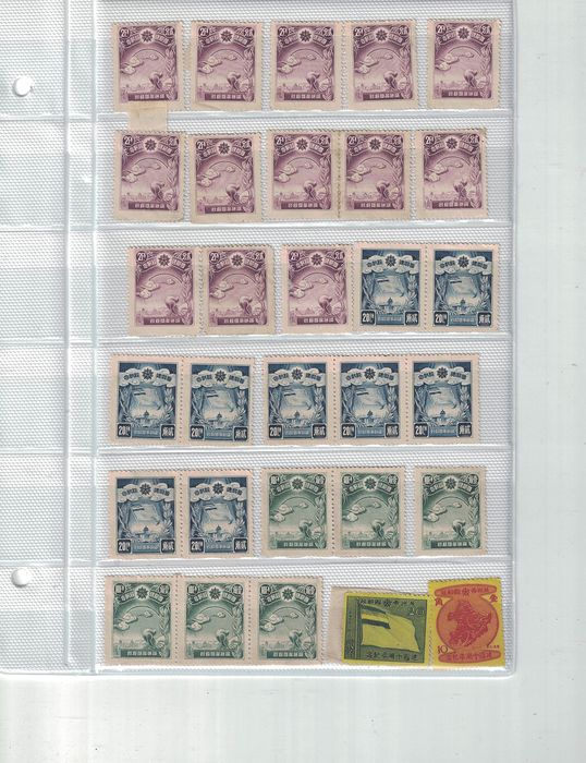 Mandschukuo und Japan Stempel 1930 - Accumulation of Older Stamps and one Cover