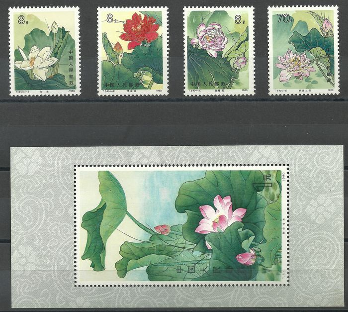 China - República popular desde 1949 1980 - Series and Lotus block - Michel 1624/1627 + Block 23