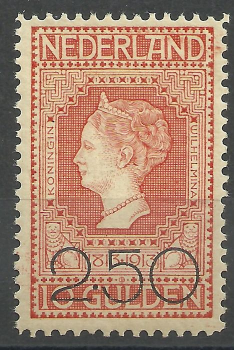 Netherlands 1920 - Clearance issue - NVPH 105