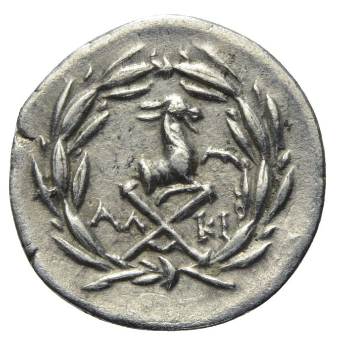Greece (ancient) - Achaia, Achaian League. Aigeira. AR Triobol – Hemidrachm, circa 160-146 B.C. - Silver