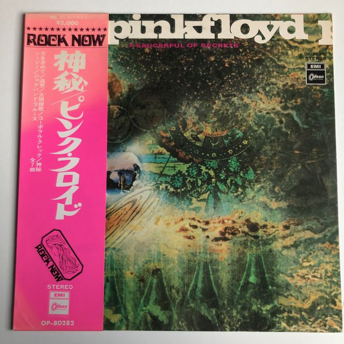 Pink Floyd - A Saucerful Of Secrets - LP album - 1968/1968