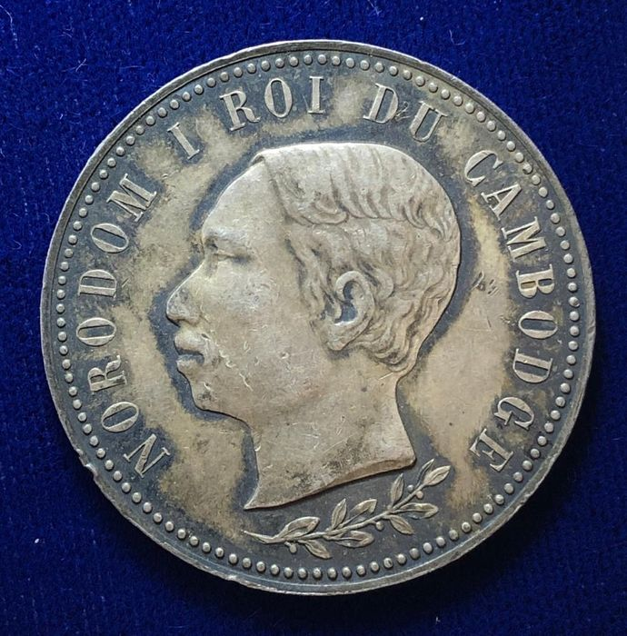 Camboja -  AR Medal (16.5g) - Norodom I (1859-1904) - 1902 Struck in honor of the king, officials and people of Cambodia - Prata