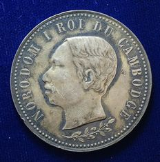 Kambodża -  AR Medal (16.5g) - Norodom I (1859-1904) - 1902 Struck in honor of the king, officials and people of Cambodia - Srebro