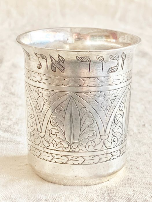 A rare kiddush cup/ beaker with Hebrew text - .750 silver - Poland - First half 19th century