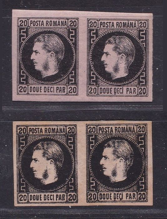 Romania 1866 - Michel no. 16 in two pairs, each with the combination type I and type II - Signed Calves & Senf