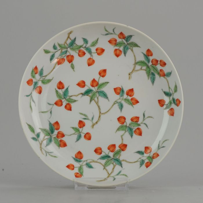 Plato - Porcelana - Chinese Plate Qing Dynasty 19th  Porcelain  Marked - China - siglo XIX