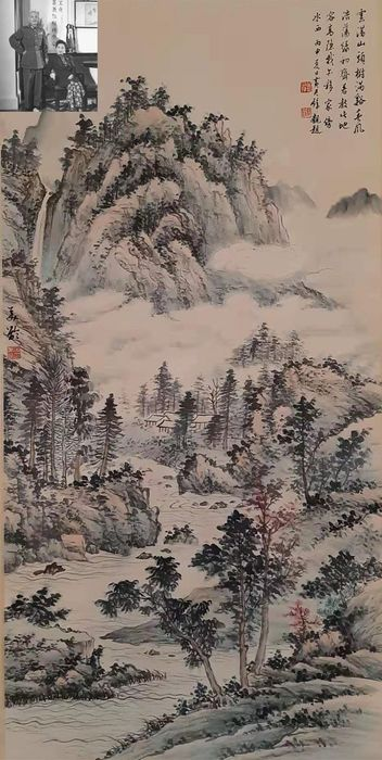 Peinture à l'encre - Rouleau de peinture chinoise sur papier - 《宋美龄-山水》Made after Song MeiLing - Chine - Seconde moitié du XXe siècle
