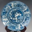 Asian Art & Object Auction (No Reserve Prices)