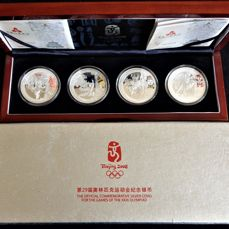 Chine - 10 yuan  Beijing Olympics 2008 - Set of 4 coins - Series 3 - Argent