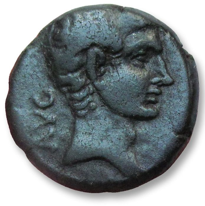 Romeinse Rijk - Macedon, Philippi. AE 17, time of Augustus, 27-14 B.C. - priests plowing