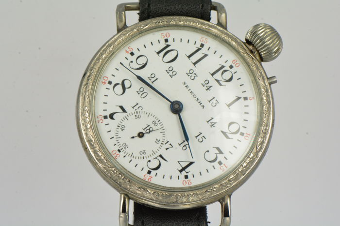 Seikosha - Marriage watch  - NO RESERVE PRICE  - Hombre - 1901 - 1949