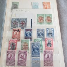 Ethiopia - Advanced collection of stamps