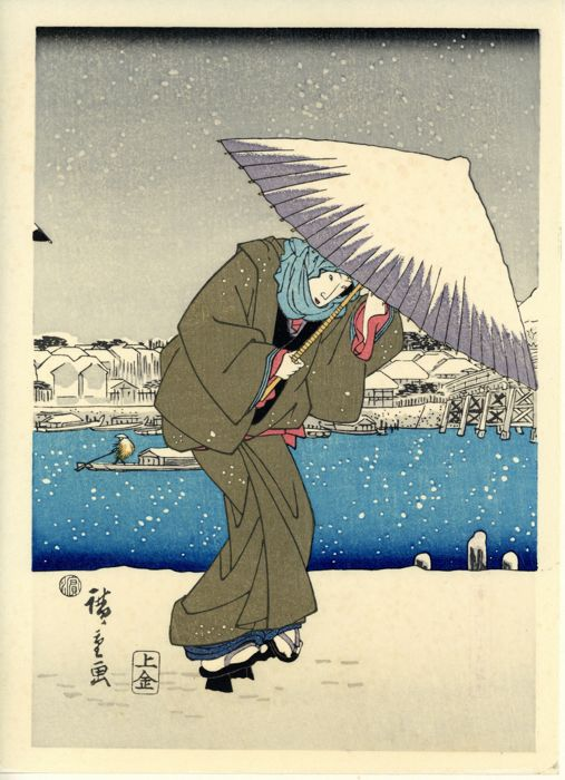 Takamizawa, Woodblock print (reprint) - Evening snow at Asakusa - ca. 1965