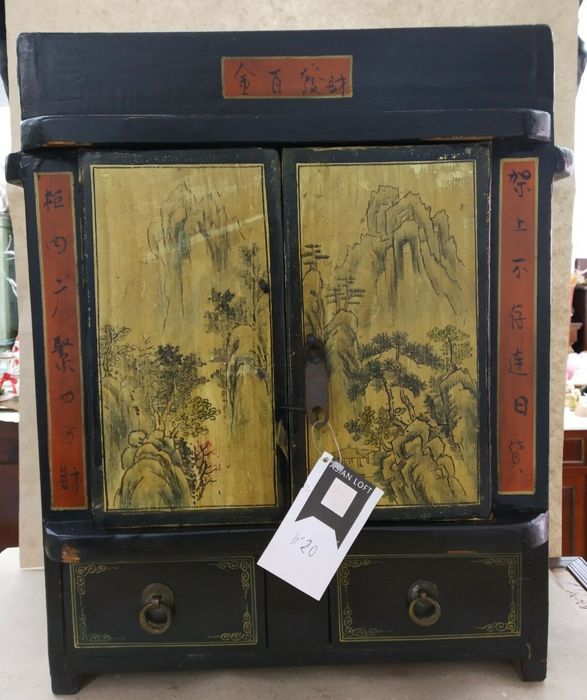 Cabinet - Wood - China - Qing Dynasty (1644-1911)