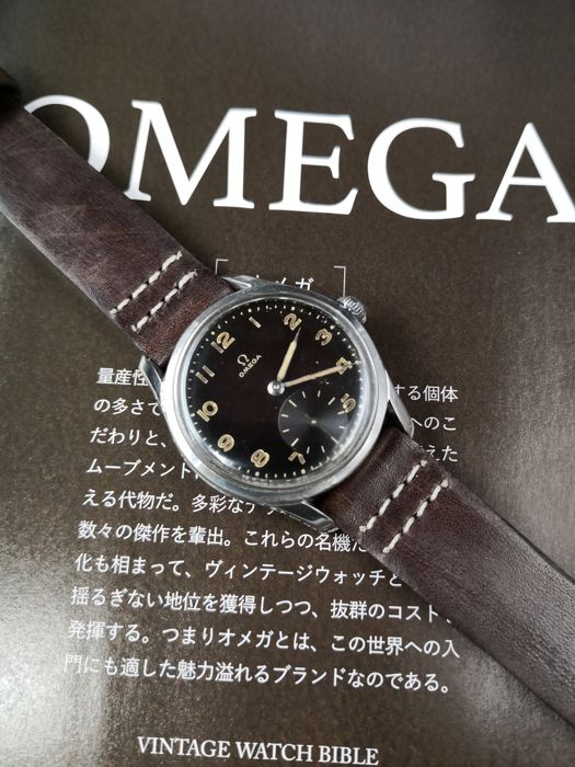 """Omega - """"Military Style"""" - Mænd - 1901-1949"""